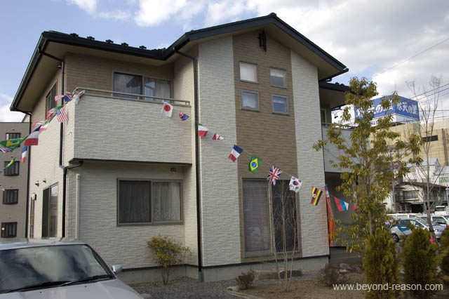 Beyond reason productions house for sale in chino japan for Japan homes for sale